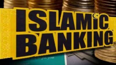 Islamic Banking's assets grow by 2.8%