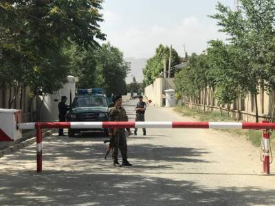 Islamic State claims suicide bombing outside ministry in Kabul