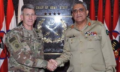 Pakistan Army Chief General Bajwa meets RSM Commander in Kabul