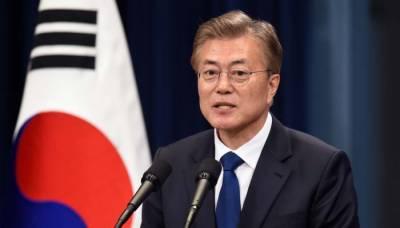 S Korea hails Trump-Kim summit as 'talks of the century'