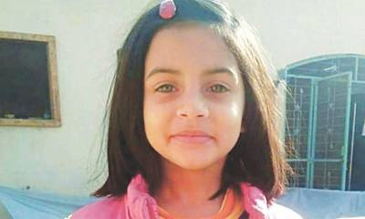 SC dismisses convict's appeal against death sentence in Zainab murder case
