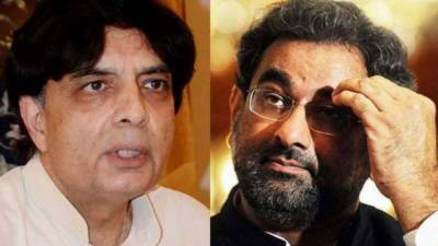 'No one is bigger than the party': Abbasi tells Nisar to discuss reservations in party meetings