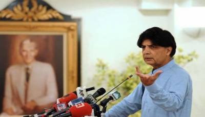 Chaudhry Nisar's nomination papers from NA-59 Attock-III challenged