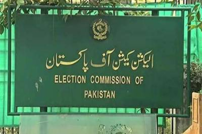 ECP starts scrutiny of nomination papers filed for elections