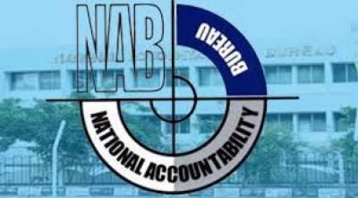 NAB arrests former Secretary LU in land scam