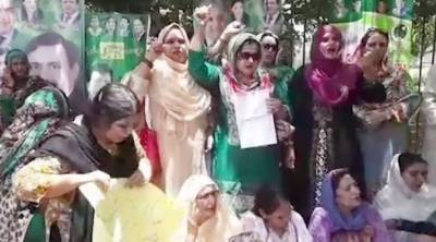 PMLN female workers hold protest over women reserved seats allocation