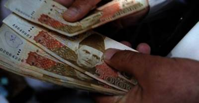 Rs 4,000 billion transferred out of Pakistan illegally: Report