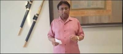 Supreme Court gives a blow to Commando Pervaiz Musharraf
