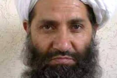 Afghan Taliban Chief sends a new ray of hope for Afghan people
