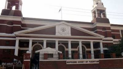 CJP hears case about land acquisition housing society of lawyers