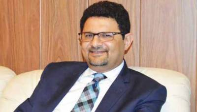 Dr Miftah Ismail summoned by NAB in case of corruption probe
