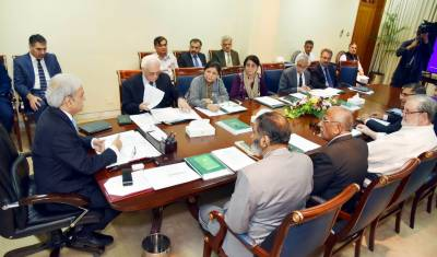 Govt approves appointment of new Chief Secretaries, IGPs