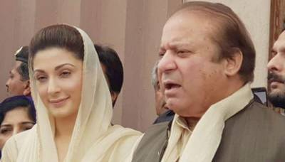 Maryam and Nawaz leave for London, to return to Pakistan after Eid-ul-Fitr