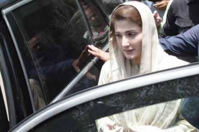 Maryam Nawaz nomination papers: ECP announces reserved verdict