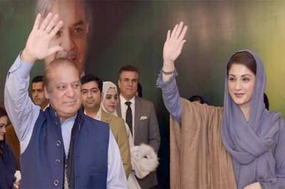 Nawaz Sharif hires new lawyer in Accountability Court