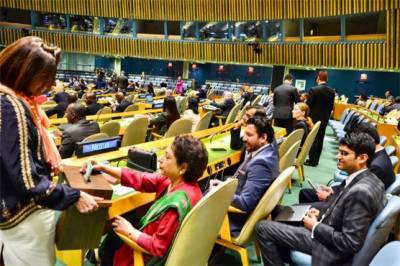 Pakistan achieves big success at United Nations