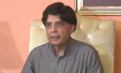 PML-N awards tickets to Qamar-ul-Islam, Sardar Mumtaz against Chaudhry Nisar
