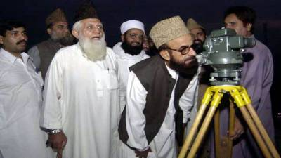 Ruet-e-Hilal Committee meeting today for sighting of Shawal moon