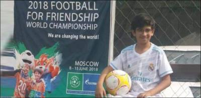 Sarang Boch: FIFA sponsored Young Ambassador to raise Pakistani flag at World Cup 2018 opening ceremony