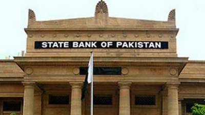 SBP injects Rs120b into market