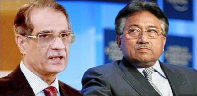 Supreme Court gives a blow to General (R) Pervaiz Musharraf