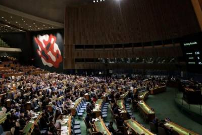 UNGA condemns Israel for excessive use of force against Palestinians