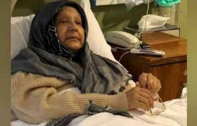 Begum Kulsoom's condition deteriorates after cardiac arrest