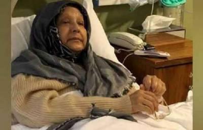 Begum Kulsoom's condition deteriorates after cardiac arrest