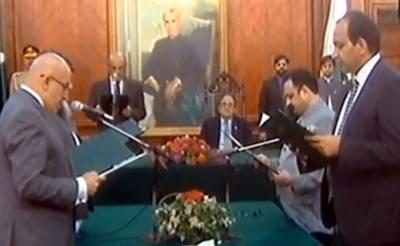 Caretaker Punjab cabinet four new ministers take oath
