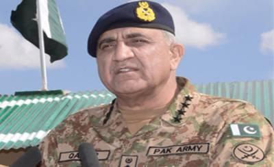 COAS General Bajwa prayed for recovery of Kulsoom Nawaz