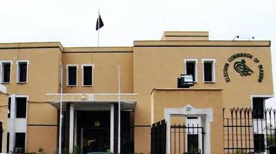 ECP issues code of conduct for upcoming general elections