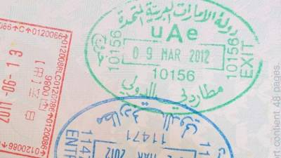 Good news for expats including Pakistanis seeking Job employment in UAE