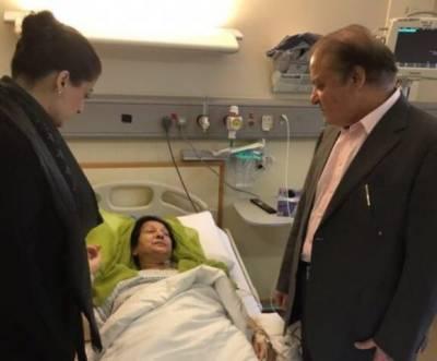 Kulsoom Nawaz hospitalized again: Maryam