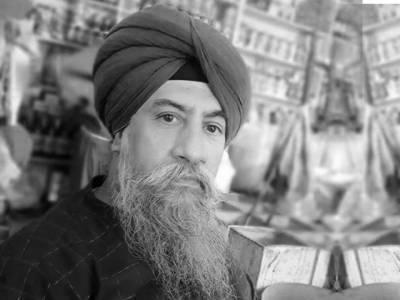 Sikh community leader Charanjeet Singh's killer caught in Peshawar