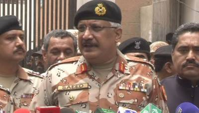 DG Rangers Sindh lauds services of jawans for defence of motherland