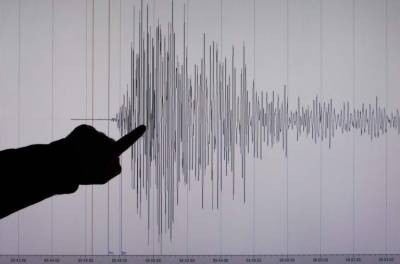 Earthquake jolts parts of Pakistan: Report