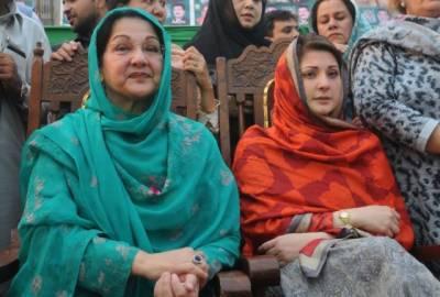 Imran Khan prays for Kulsoom Nawaz
