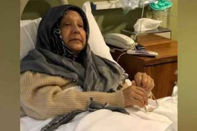 Kulsoom Nawaz ventilator life support removal decision on Monday: Family sources