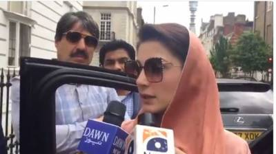 Maryam Nawaz says only prayers can save her mother