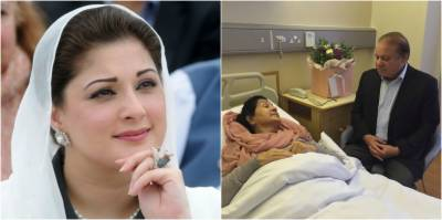 Maryam requests for prayers for early recovery of Kulsoom Nawaz