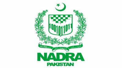 NADRA responds to the allegations levelled by Imran Khan