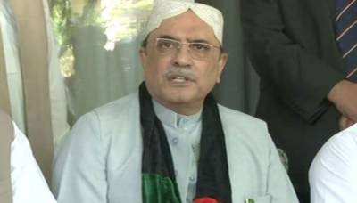 PPP to form next Punjab government, says Zardari