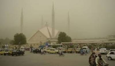 Weather remains pleasant in most parts of Pakistan on second day of Eid