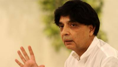 Chaudhry Nisar responds to news of seat adjustment with PTI