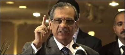 Chief Justice of Pakistan takes another suo moto notice in Punjab