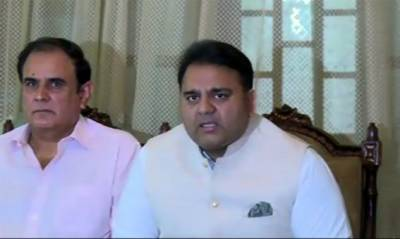 Fawad Chaudhry lashes out at Iftikhar Chaudhry