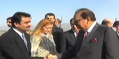 President Mamnoon Hussain reached Tajikistan on an official visit