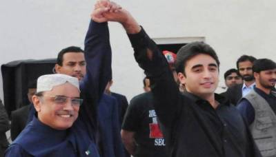 What Bilawal Bhutto said about Asif Zardari on father's day?
