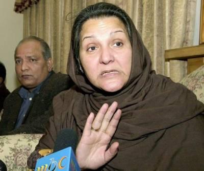 Kulsoom Nawaz's condition critical, doctors tell Sharif family