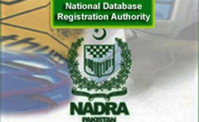 Any sensitive info or data not shared with anybody: NADRA clarifies